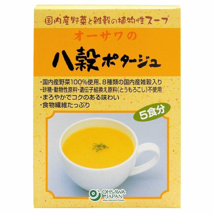 オーサワの八穀ポタージュ(粉末) 75g(15g×5袋入)