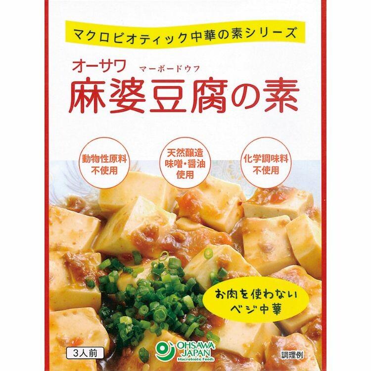 オーサワ麻婆豆腐の素 180g