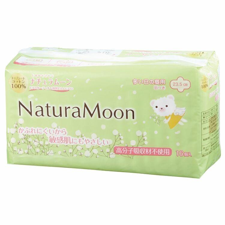 ナチュラムーン 生理用ナプキン(多い日の昼用 羽つき) 16個入