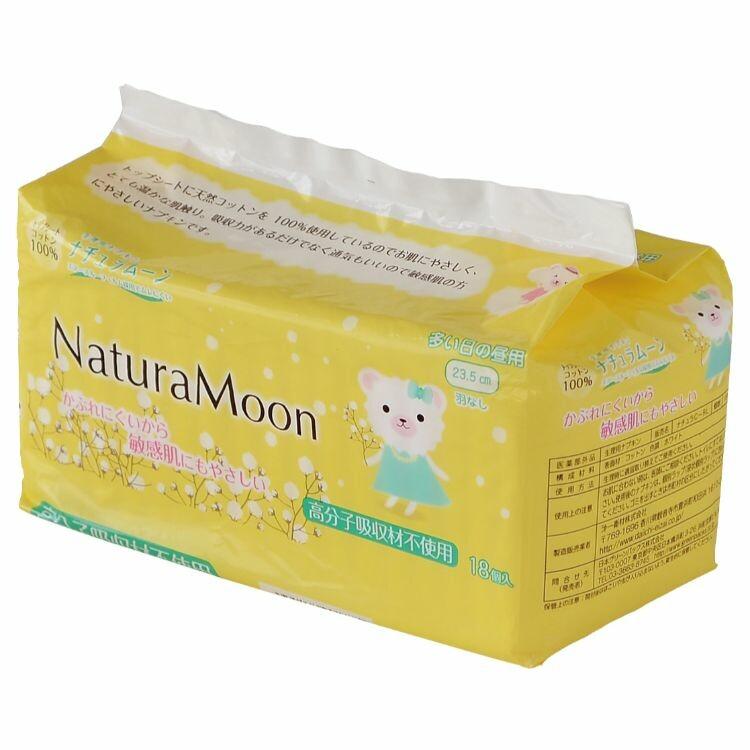 ナチュラムーン 生理用ナプキン(多い日の昼用 羽なし) 18個入