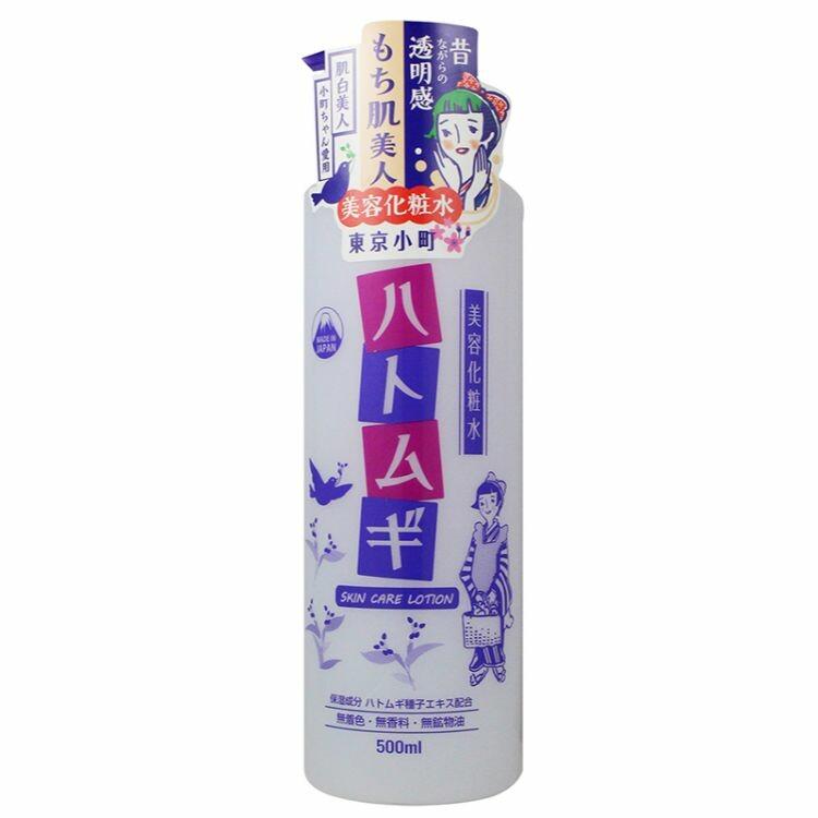 東京小町 ハトムギ化粧水 500ml