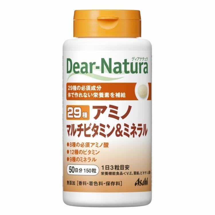 ディアナチュラ 29アミノ マルチビタミン&ミネラル(50日) 150粒
