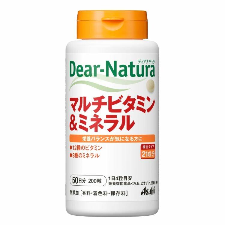 ディアナチュラ マルチビタミン&ミネラル(50日) 200粒