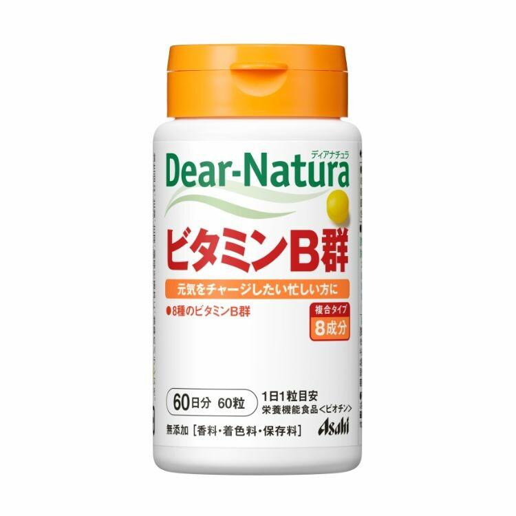 ディアナチュラ ビタミンB群(60日) 60粒
