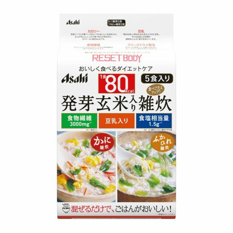 リセットボディ 豆乳カニ雑炊&フカヒレ雑炊 5食
