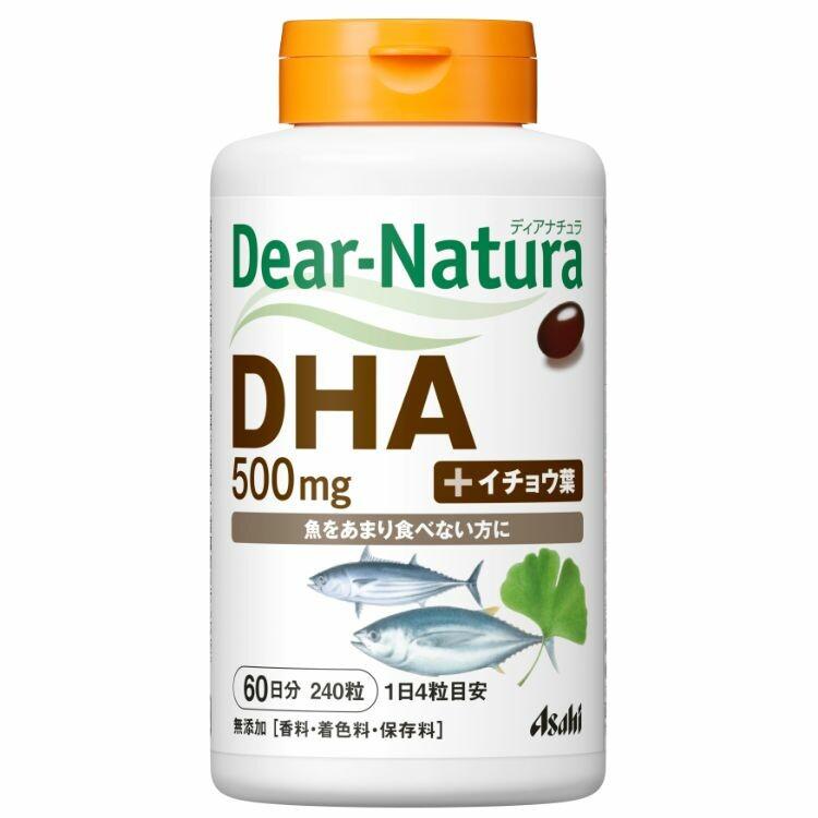 ディアナチュラ DHA(60日) 240粒