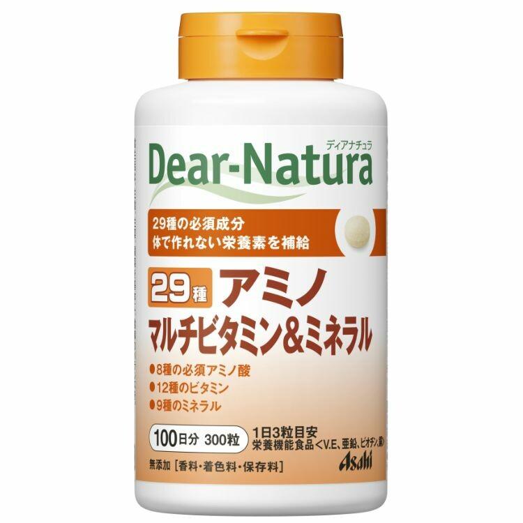 ディアナチュラ 29アミノ マルチビタミン&ミネラル(100日) 300粒
