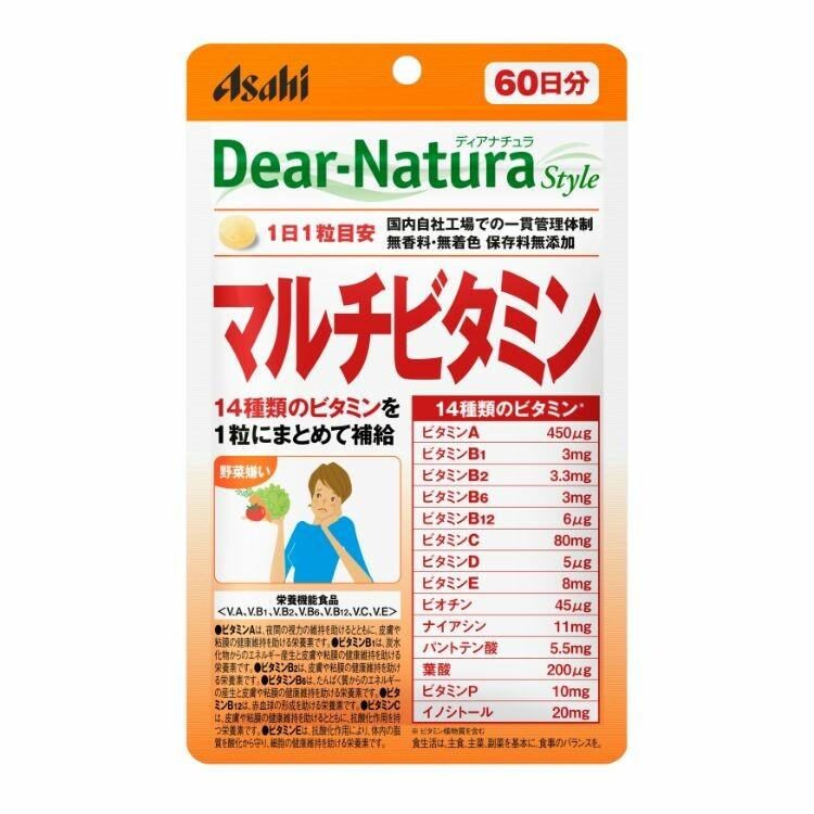 ディアナチュラスタイル マルチビタミン(60日) 60粒