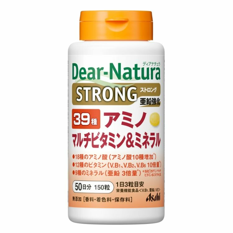 ディアナチュラ ストロング39アミノ マルチビタミン&ミネラル(50日) 150粒