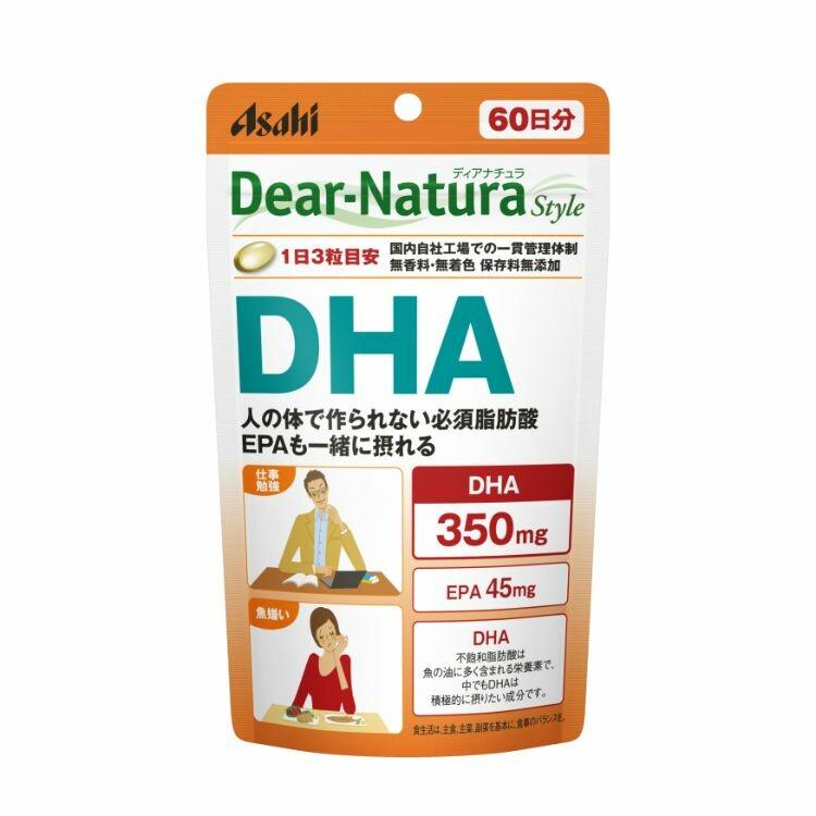 ディアナチュラスタイル DHA(60日) 180粒