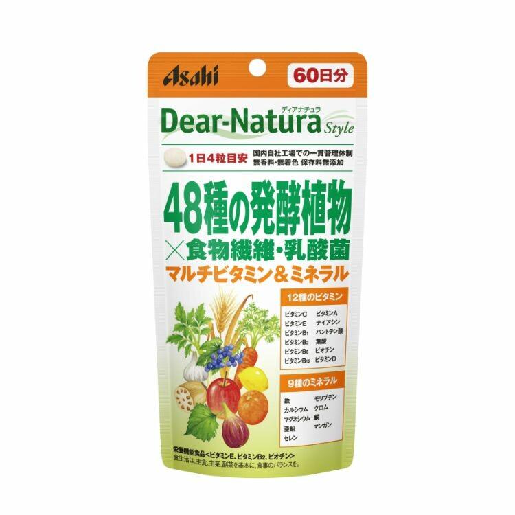 ディアナチュラスタイル 48種の発酵植物×食物繊維・乳酸菌(60日) 240粒