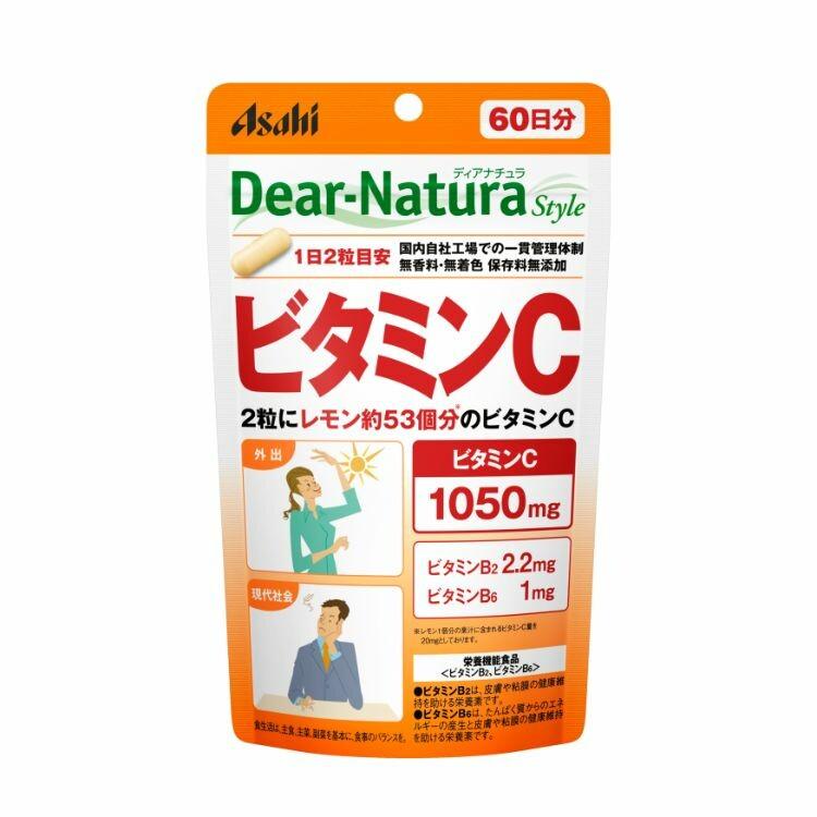 ディアナチュラスタイル ビタミンC(60日) 120粒