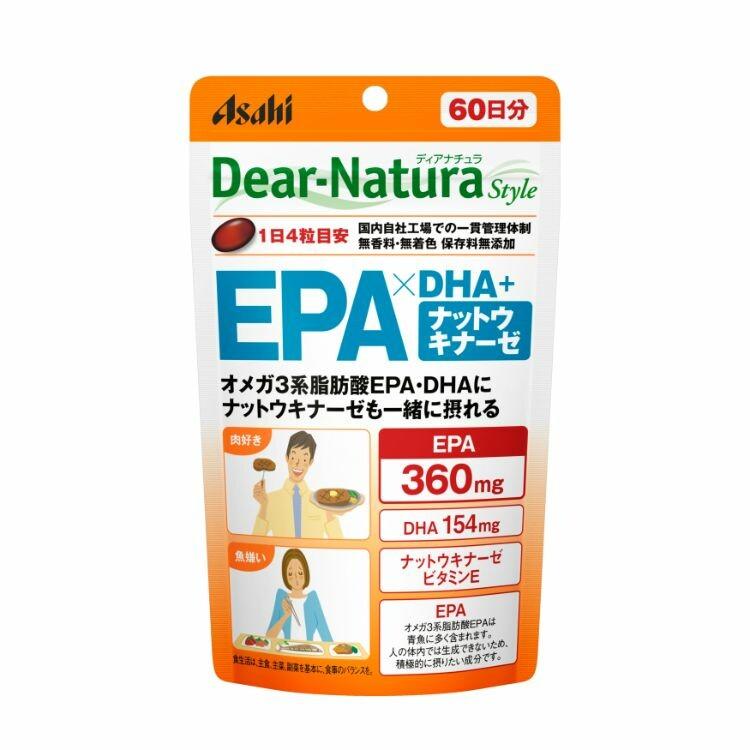 ディアナチュラスタイル  EPA×DHA+ナットウキナーゼ(60日) 240粒