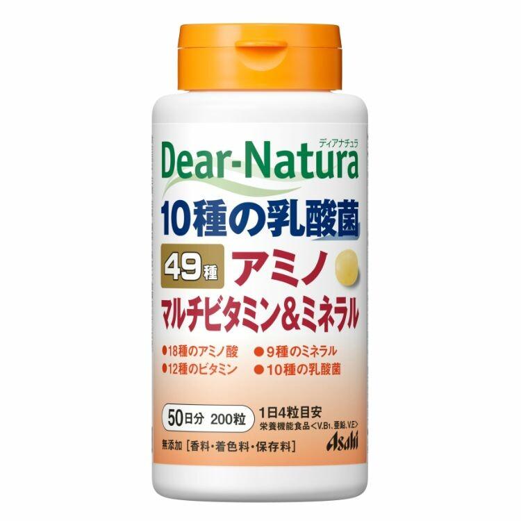 ディアナチュラ ベスト49 アミノ マルチビタミン&ミネラル(50日) 200粒