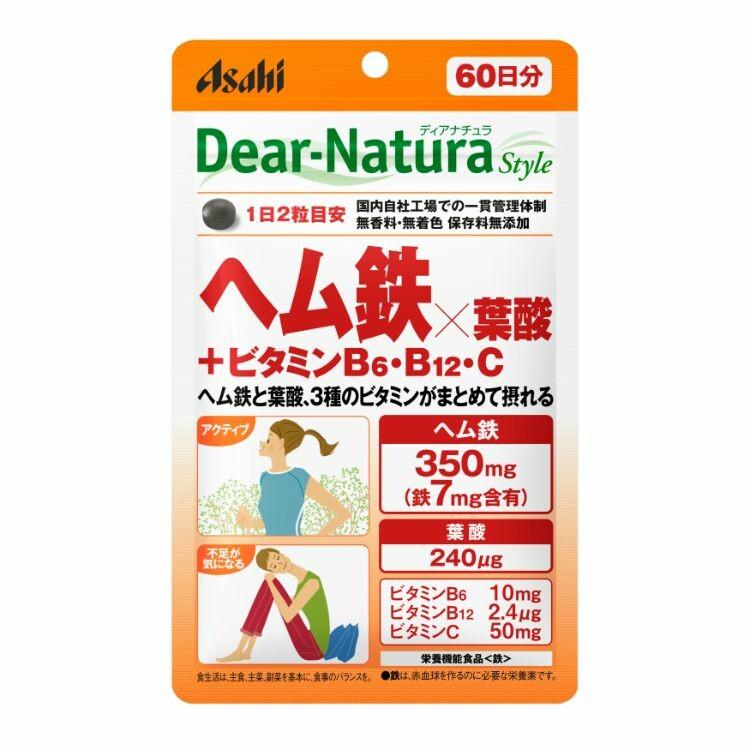 ディアナチュラスタイル  ヘム鉄×葉酸+ビタミンB6・B12・C (60日) 120粒