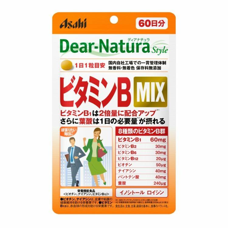 ディアナチュラスタイル ビタミンB MIX(60日) 60粒