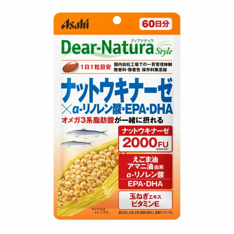 ディアナチュラスタイル ナットーキナーゼ×α・リノレン酸・EPA・DHA(60日) 60粒
