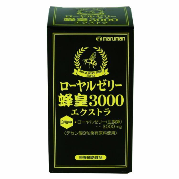ローヤルゼリー蜂皇3000EX 90粒