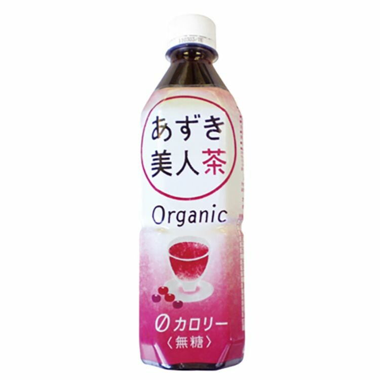 有機あずき美人茶(ペットボトル) 500ml×24本