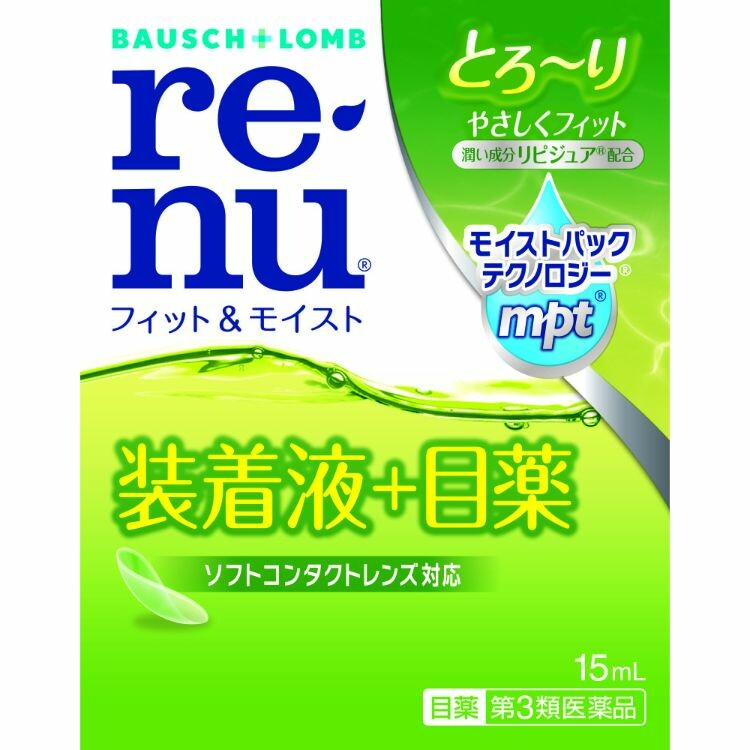 【第3類医薬品】レニューフィット&モイスト 15mL