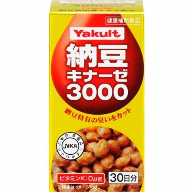 納豆キナーゼ3000 180粒