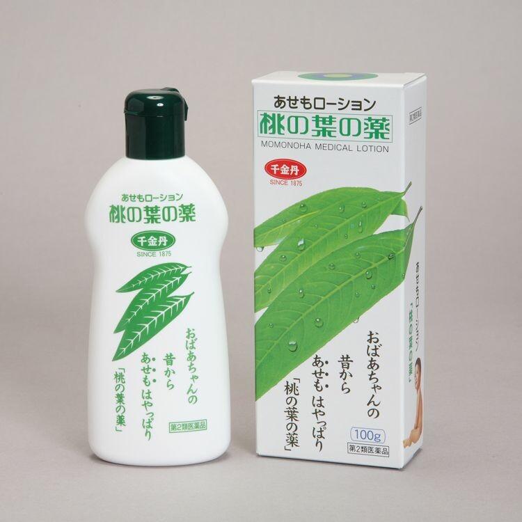 【第2類医薬品】あせもローション 桃の葉の薬 100g