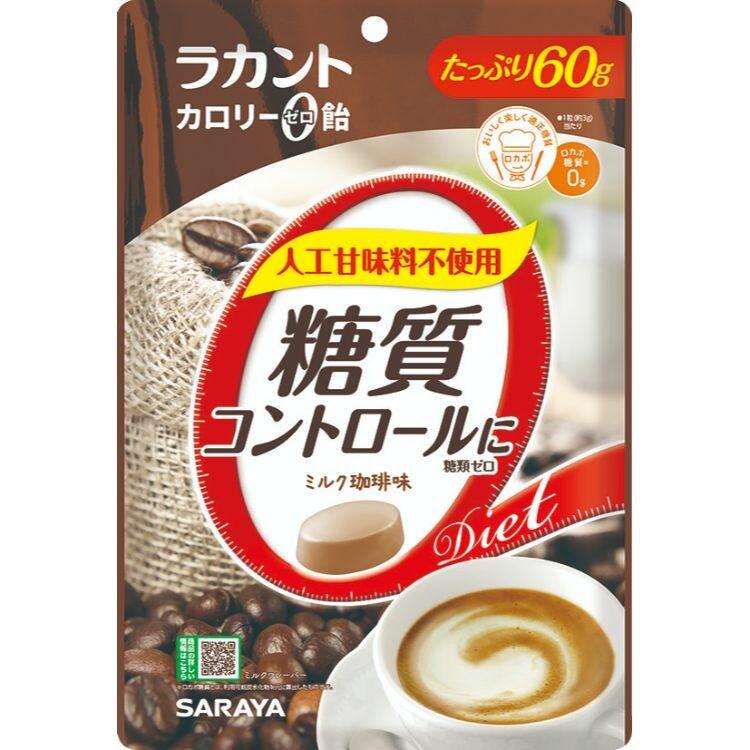ラカントカロリーゼロ飴ミルクコーヒー味 60g