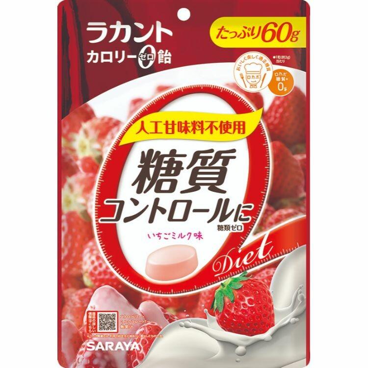 ラカントカロリーゼロ飴いちごミルク味 60g