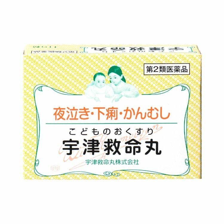 【第2類医薬品】宇津救命丸<銀粒> 119粒