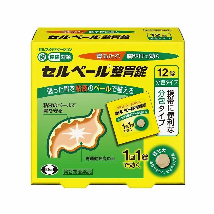 【第2類医薬品】セルベール整胃錠 12錠