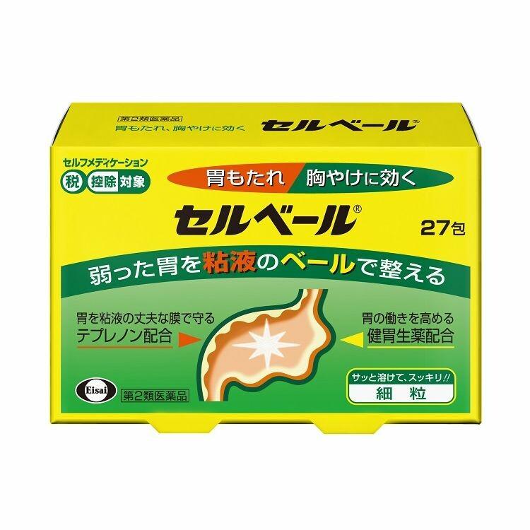 【第2類医薬品】セルベール 27包