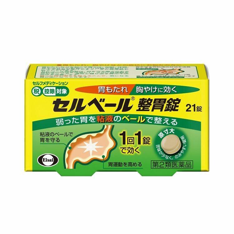 【第2類医薬品】セルベール整胃錠 21錠