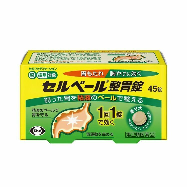 【第2類医薬品】セルベール整胃錠 45錠