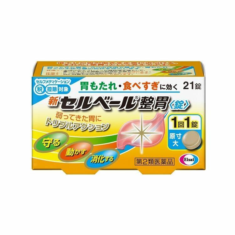【第2類医薬品】新セルベール整胃<錠> 21錠