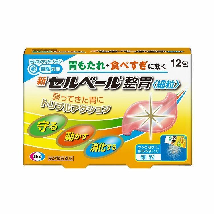 【第2類医薬品】新セルベール整胃<細粒> 12包