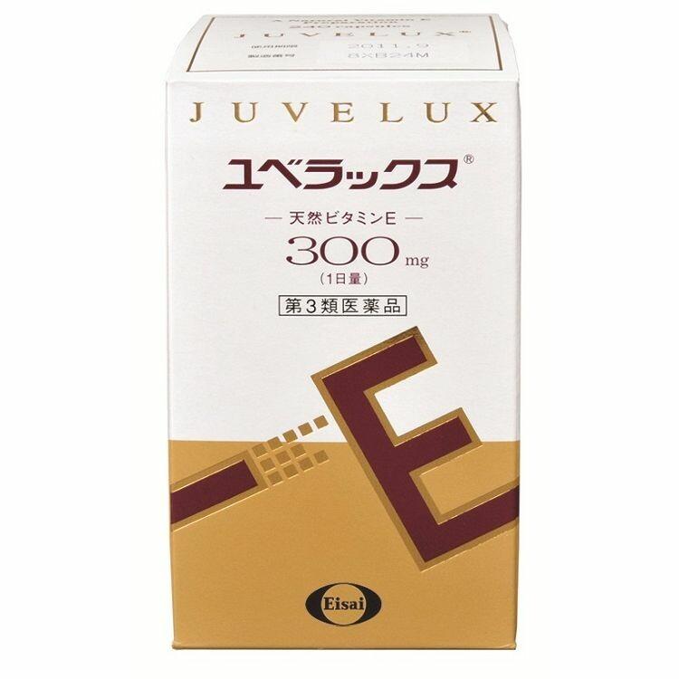 【第3類医薬品】ユベラックス 240CP