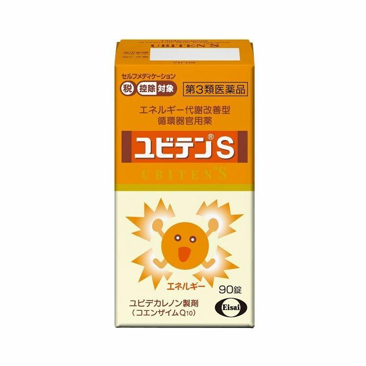 【第3類医薬品】ユビテンS 90錠