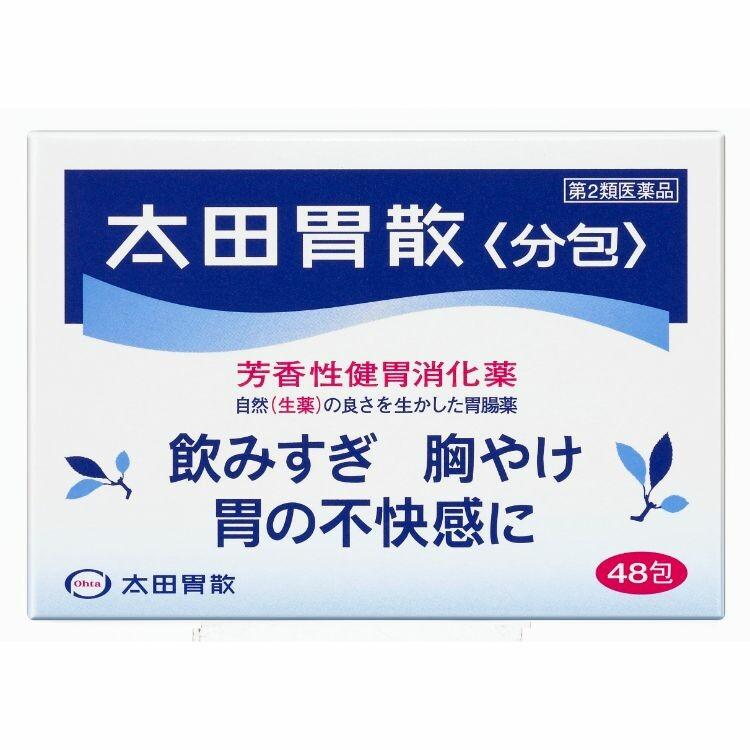 【第2類医薬品】太田胃散分包 48包