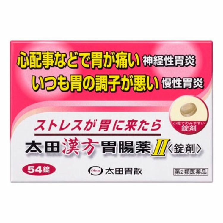 【第2類医薬品】太田漢方胃腸薬Ⅱ 54錠