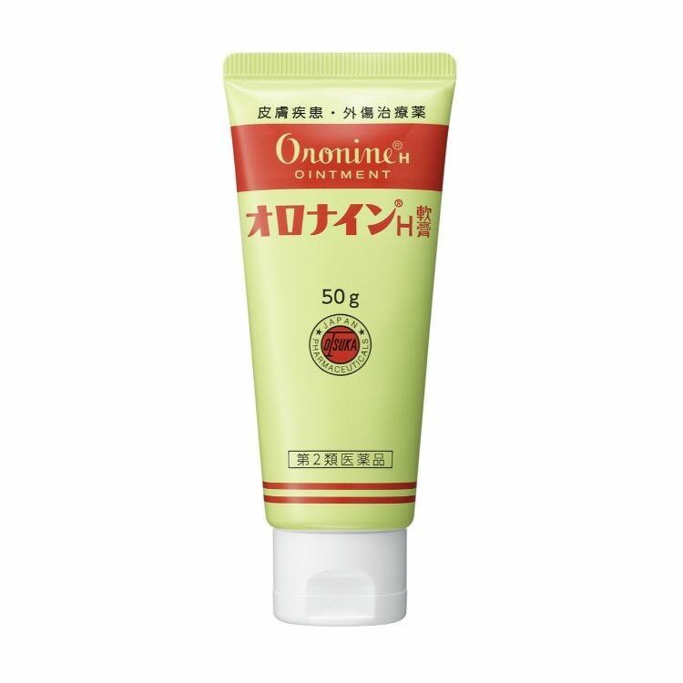 【第2類医薬品】オロナインH軟膏(50gチューブ)
