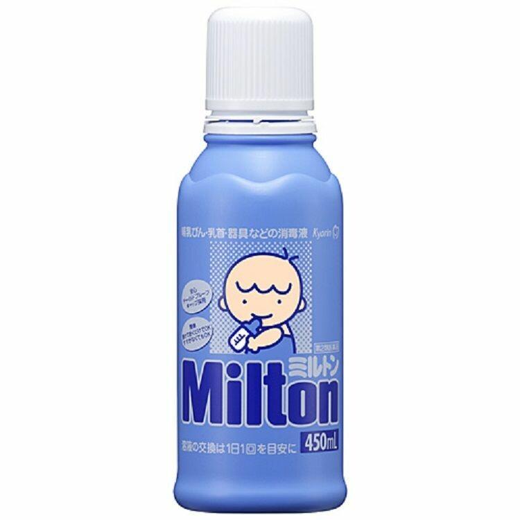 【第2類医薬品】ミルトン 450mL