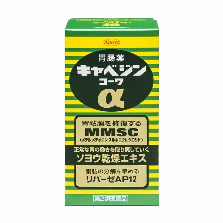 【第2類医薬品】キャベジンコーワα 100錠