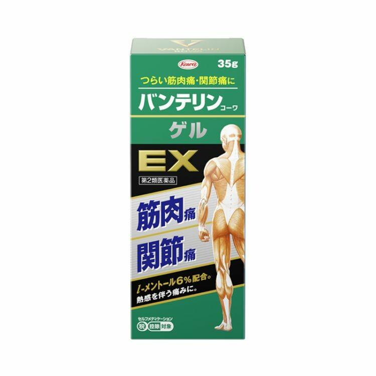 【第2類医薬品】バンテリンコーワゲルEX 35G