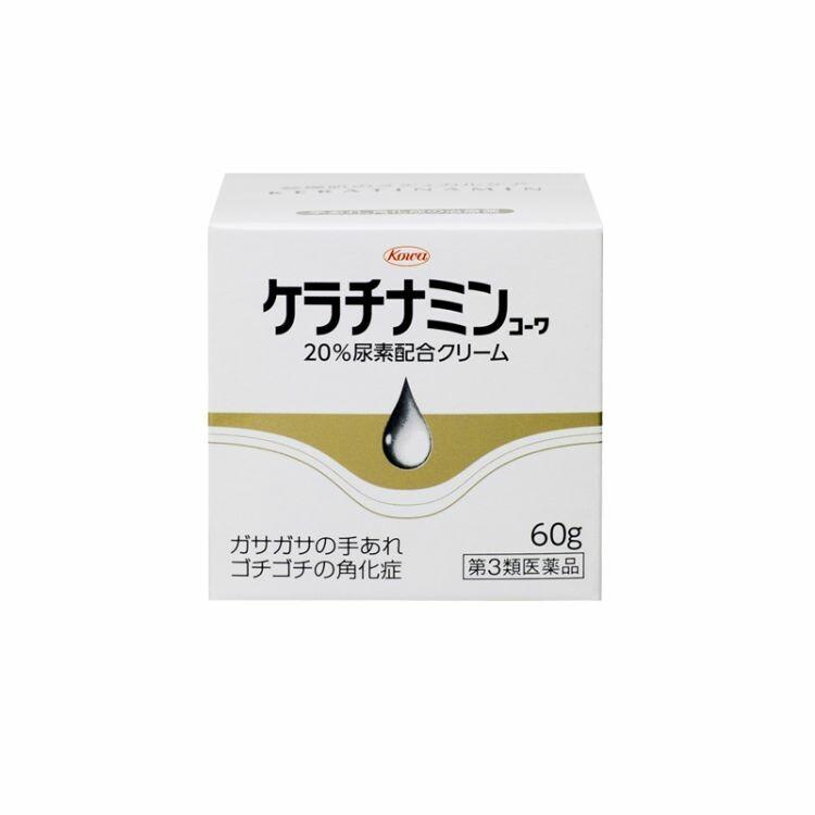 【第3類医薬品】ケラチナミンコーワ20% 60G