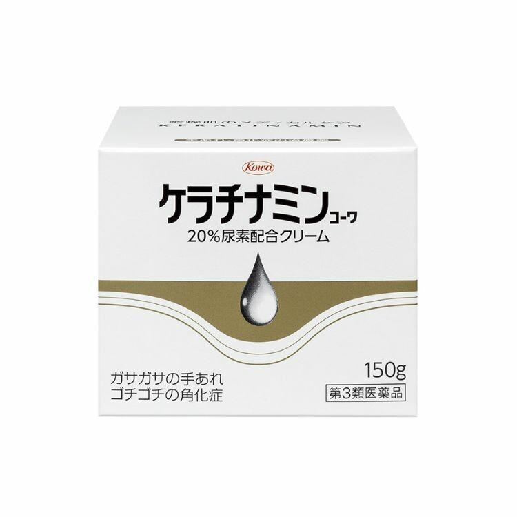 【第3類医薬品】ケラチナミンコーワ20% 150G