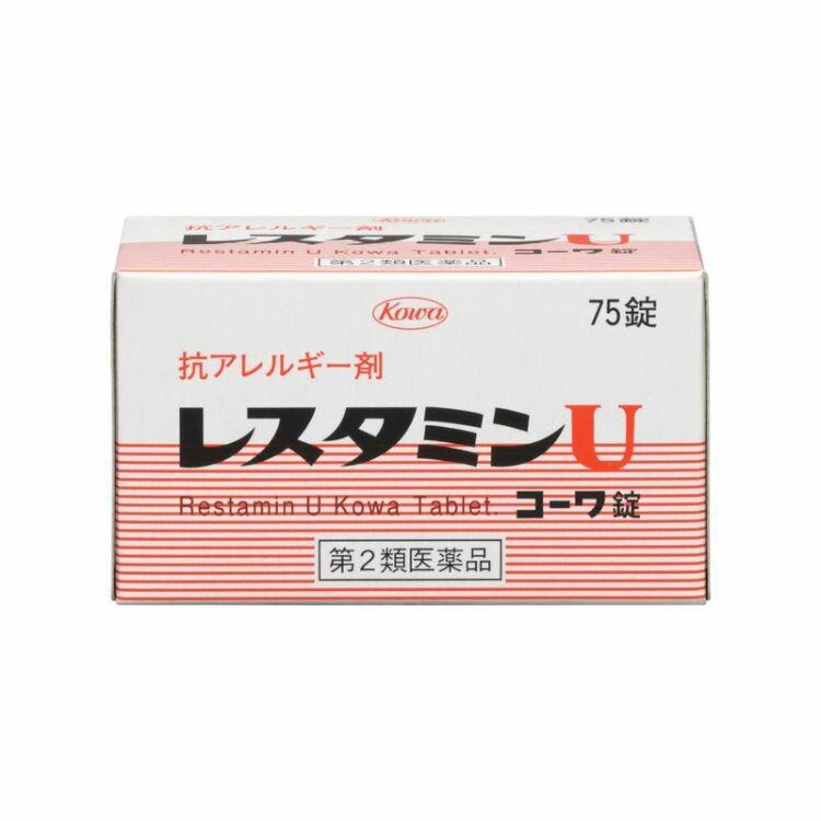 【第2類医薬品】レスタミンUコーワ錠 75錠
