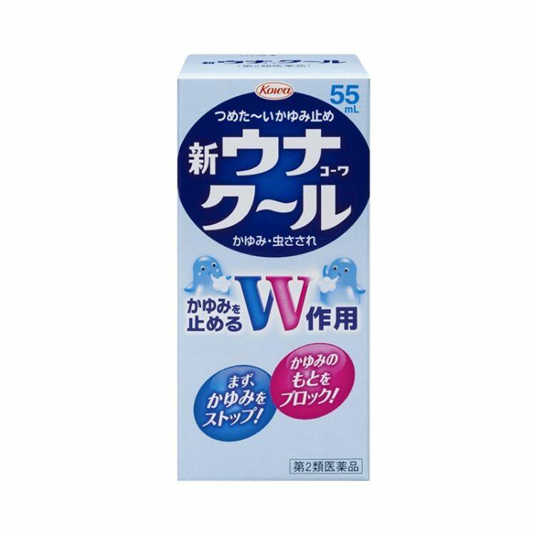 【第2類医薬品】新ウナコーワクール 55ML