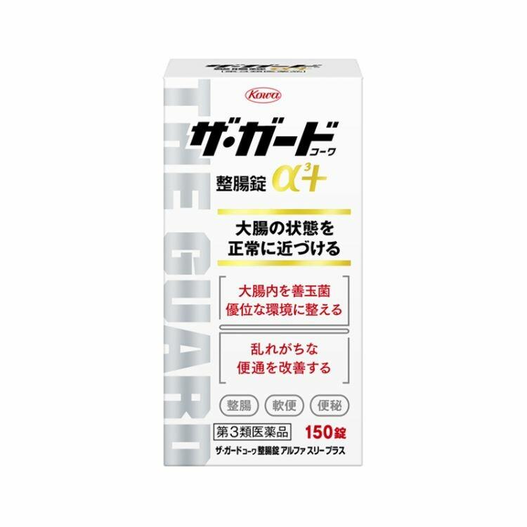 【第3類医薬品】ザ・ガード整腸錠α3プラス 150錠