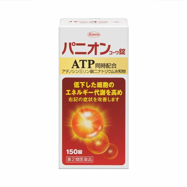 【第2類医薬品】パニオンコーワ錠 150錠