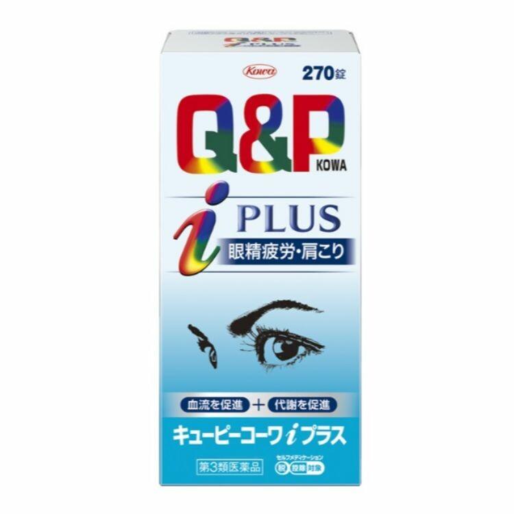 【第3類医薬品】キューピーコーワiプラス 270錠